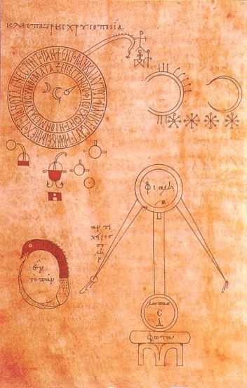 codex_marcianus_main_venetia_Xth